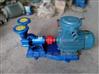 旋涡泵 船用锅炉给水泵