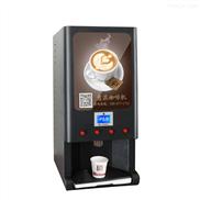 俊客速溶咖啡機