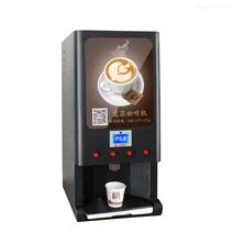 俊客速溶咖啡机