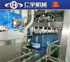大桶纯净水灌装机 生产厂家直供