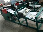 三代枇杷套袋机生产枇 杷果袋的机器