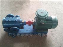螺杆沥青泵 保温螺杆泵 公路沥青喷洒泵