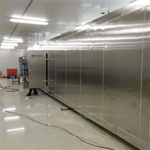 流態化單體速凍機