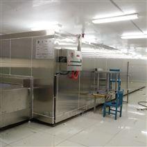 匯海熱銷大黃魚隧道式速凍機凍結時間快
