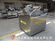 福建高低温油豆腐油炸机使用寿命长