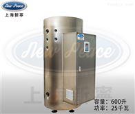NP600-25桥梁道路养护用25KW工业立式电热水锅炉