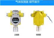 辽宁氨气浓度报警器厂家|报价 进口传感器