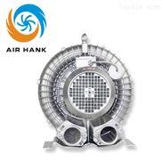 雙級高壓氣泵飲料機械用