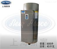 NP600-45食品机械消毒配套蒸汽锅炉45千瓦热水炉