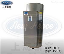 食品机械消毒配套蒸汽锅炉45千瓦热水炉