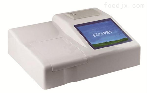 小型食品安全检测仪