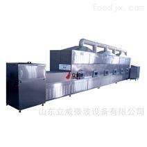 青岛小型微波干燥设备生产厂家