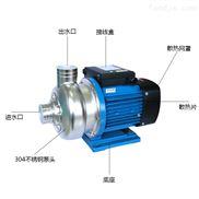 生产系统循环供水增压泵不锈钢