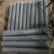 304不锈钢烘干机网带 耐高温 清洗网带