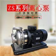 卧式单级管道离心泵水处理增压设备