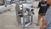 BX-100-厂家直销全自动包子馅双绞龙拌馅机搅拌设备