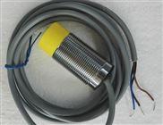水泥测速传感器Bi2-M12E-AD4X