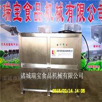 冻油脂炼油粉碎机