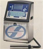 上海特歆 DS1000型 小字符墨水噴碼機