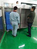 带烘干臭氧消毒柜(常温塑料瓶灭菌柜)