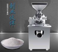 WN-200不锈钢食品粉碎机可以粉碎大麦么