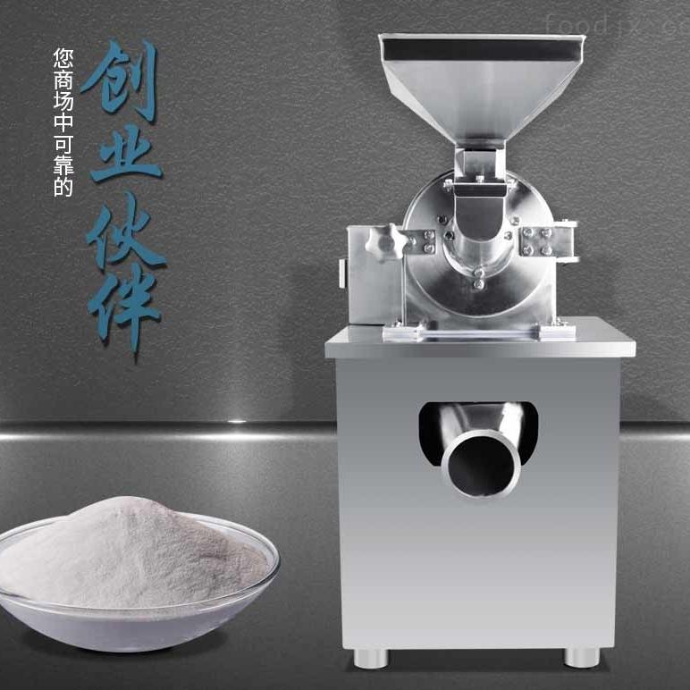 不锈钢白糖食品粉碎机调味料打粉机报价