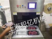 MAP-JY420鲜果气调保鲜包装机