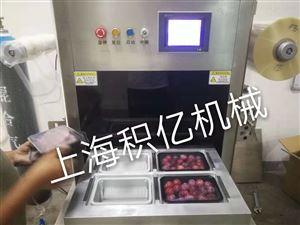 MAP-JY420型果蔬气调保鲜包装机