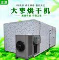 日常多用红枣烘干机 河北红枣干燥设备