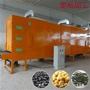 直销食用大豆烘干机 东北农副产品干燥机