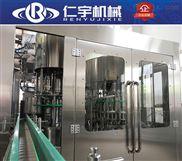 小型瓶装水生产设备 全自动液体定量灌装机