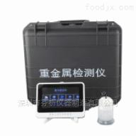 食品用重金属快速检测仪CSY-YJ
