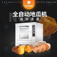 XZ-68小型商家全自动多功能电热烤地瓜机设备