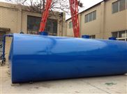 供應河南濮陽生豬屠宰污水處理設備,一體化污水處理設