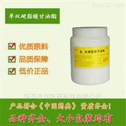 防腐剂药用山梨酸钾CP版资质全