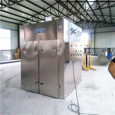 MCHGF-24橄榄干燥设备价格,橄榄青果清洗烘干线