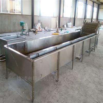 MCQXX-20中央厨房菜品加设备 蔬菜净菜加工流水线