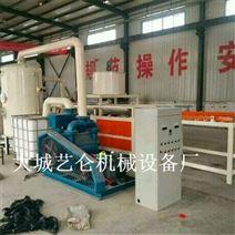 水泥渗透型硅质板设备渗透聚苯板生产原理