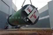 一体化玻璃钢提升泵站 价格