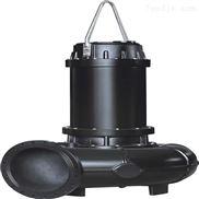 WQ污水强排泵  污水泵