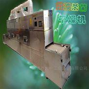 膨化零食類滅菌干燥機
