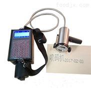 手持式大字符喷码机钢管喷码专用
