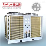 5HGRF-20A食品干燥機
