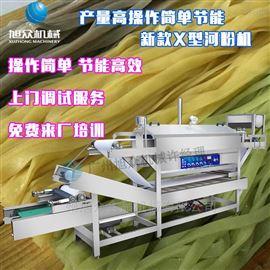 XZ-HF-80X广东沙河粉机全自动生产厂家凉皮机设备