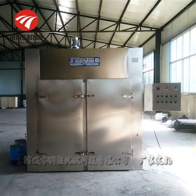 MCHGJ-48新疆鲜枣加工设备_红枣烘干机生产厂家介绍