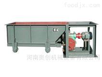 槽式给矿机 槽式振动给料机 往复式喂料机