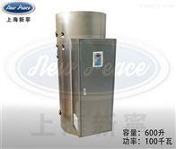 NP600-100化妆品乳化地毯生产用全自动100KW热水炉