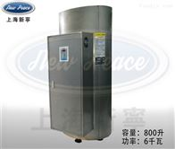 NP800-6食品蒸煮灭菌用6千瓦电热水炉