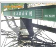 高效浓缩机.淮北联众专业生产