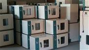 安晟101-00AB台式鼓风干燥箱箱(实用型)